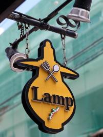 トラットリア ランプ