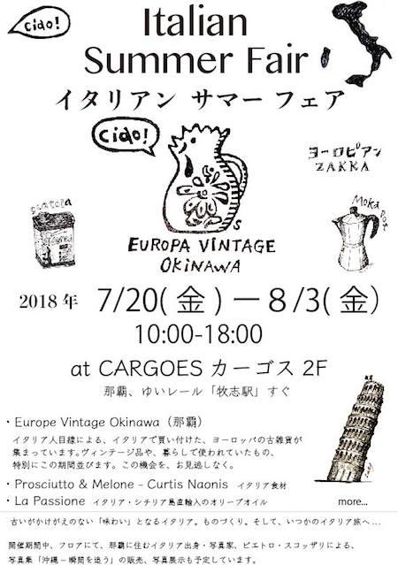 flyer Nihongo jpg