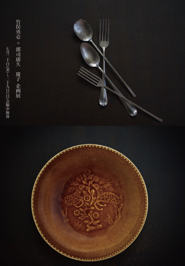 takematagunji1807