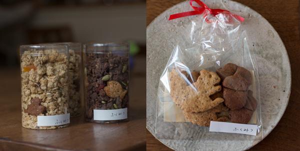 ふくみつ クッキー