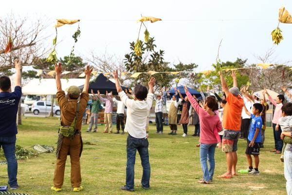 香祭2018